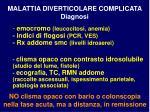 malattia diverticolare complicata diagnosi