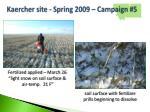 kaercher site spring 2009 campaign 5