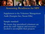 assessing readiness for sbv