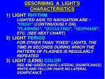 describing a light s characteristics