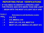 reporting paton verifications