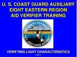 u s coast guard auxiliary eight eastern region aid verifier training2