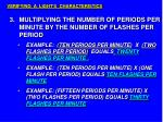 verifying a light s characteristics15