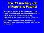 the cg auxiliary job of reporting patons