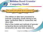motivation of tolerant relation based granular computing model49
