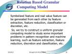 motivation of tolerant relation based granular computing model50