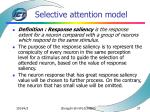 selective attention model