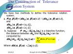 the construction of tolerance relation system