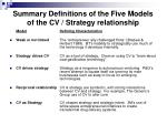 summary definitions of the five models of the cv strategy relationship