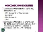 noncomplying facilities58