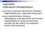 legionella implications th rapeutiques