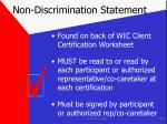 non discrimination statement26
