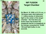 nif fusion target chamber