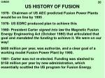 us history of fusion