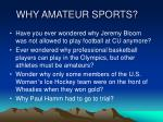 why amateur sports