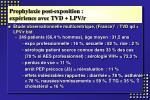 prophylaxie post exposition exp rience avec tvd lpv r