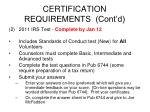 certification requirements cont d