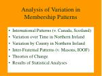 analysis of variation in membership patterns