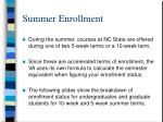 summer enrollment