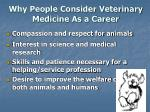 why people consider veterinary medicine as a career