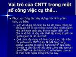 vai tr c a cntt trong m t s c ng vi c c th13