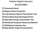 tsukuba gigabit laboratory10