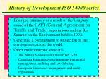 history of development iso 14000 series