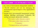iso 14000 an introduction