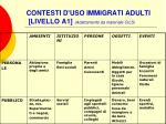 contesti d uso immigrati adulti livello a1 adattamento da materiale cils