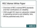 rec market white paper