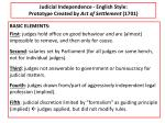 judicial independence english style prototype created by act of settlement 1701