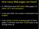 how many web pages are there