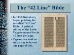 the 42 line bible