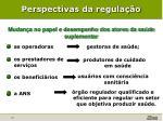 perspectivas da regula o