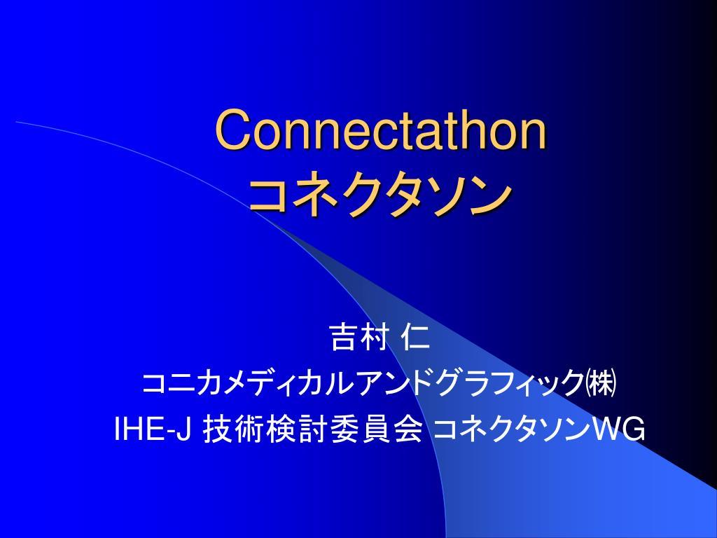 connectathon l.