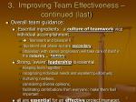 3 improving team effectiveness continued last