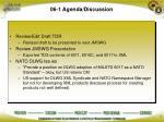 06 1 agenda discussion