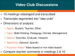 video club discussions