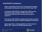 icao rgcsp contributions