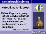 networking to success