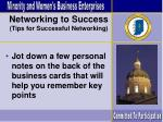 networking to success tips for successful networking83