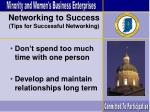 networking to success tips for successful networking84
