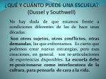 qu y cu nto puede una escuela dussel y southwell
