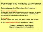 pathologie des maladies bact riennes2