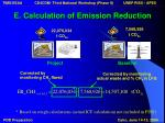 e calculation of emission reduction