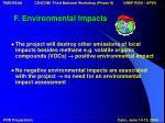 f environmental impacts