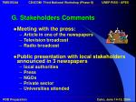 g stakeholders comments