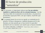 el factor de producci n naturaleza