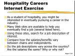 hospitality careers internet exercise