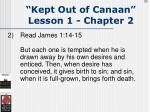 kept out of canaan lesson 1 chapter 222